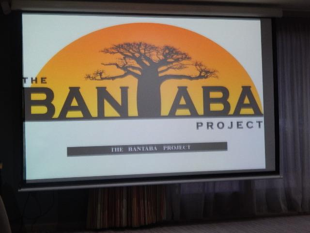 The Bantaba Project in Gambia -