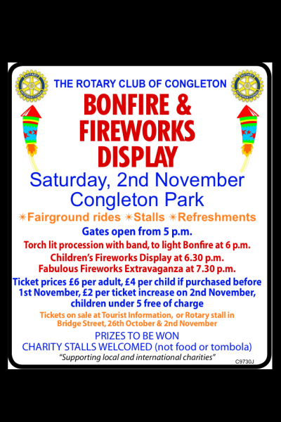 Rotary Club of Congleton Bonfire and Firework Display - 2013 photos