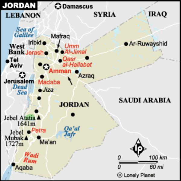 Project to Provide Medical Equipment to the National Tuberculosis Center in Amman - Jordan - Map showing the location of Amman in the Hashemite Kingdom of Jordan