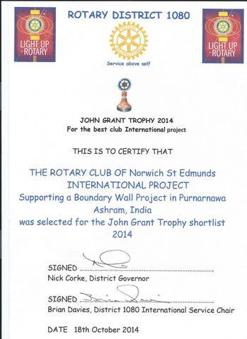 Club's  International Projects shortlisted for District Trophy - District Certificste for Punarnawa Boundary Wall Project