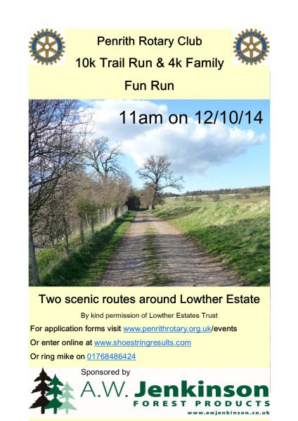 Trail Run 2014 -