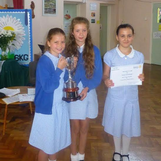 Primary School Essay Competition - We got the cup!