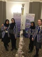 Bolton Rotary Technology Competition for Schools