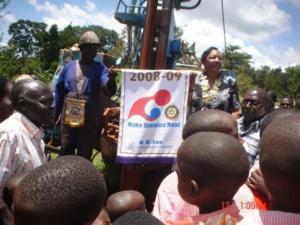 Busoga Water Aid Project