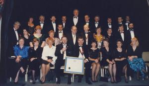 1993 First Charter - March 1993