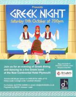 Greek Night at New Continental Hotel
