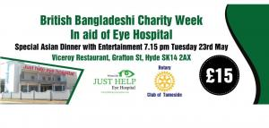 British Bangladesh Charity Week