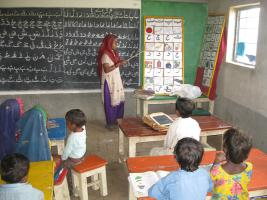 Education Outreach and Vocational Training Pakistan