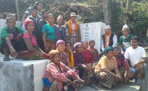 Nepal Water Project Completion Report