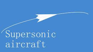 Jul 2015 Speaker Meeting - Britains Supersonic Project + Food Bank