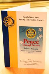 Our club hosted the successful SW Area Fellowship Dinner in November 2012