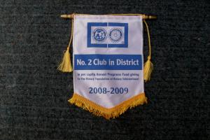 2008 - 09 - Number 2 Club in the District