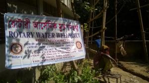 WATER WELLS IN BANGLADESH - COMPLETED PROJECT