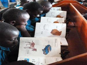 Books for Schools Uganda