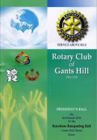 Rotary Club of Gants Hill President's Ball   Kanchans Banqueting Hall   3rd March 2012