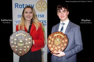 The District final of the 2019 Young Musician Competition