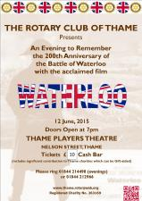 Thame Rotary Charity Film Night
