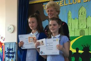 Primary School Essay Competition