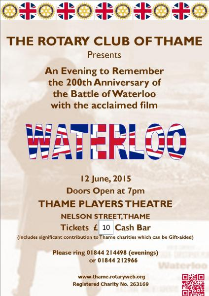 Thame Rotary Charity Film Night - Rotary Film Night 2015