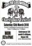 7th Lostwithiel Charity Beer Festival Saturday 13th March 2010 (one of Cornwall's best little beer festivals)