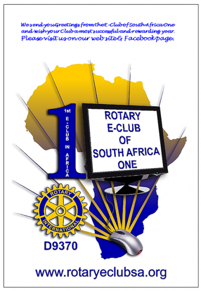 eClub of South Africa One Banner