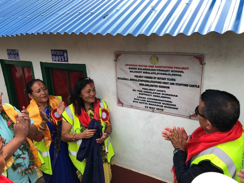 Nepal Primary School Water & Sanitation Project - Rotary