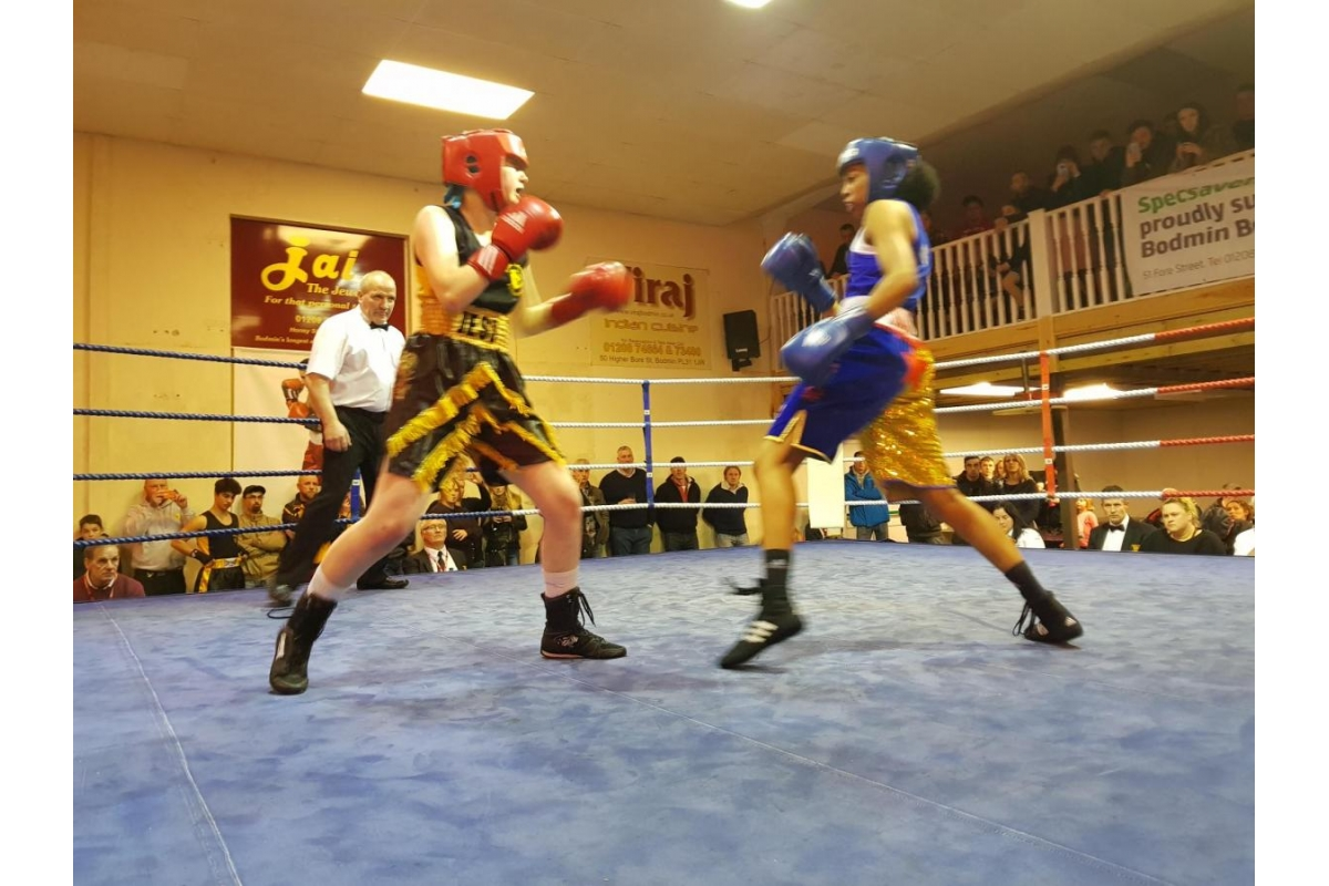 CHARITY DINNER AND BOXING EVENING - 20180203 205910