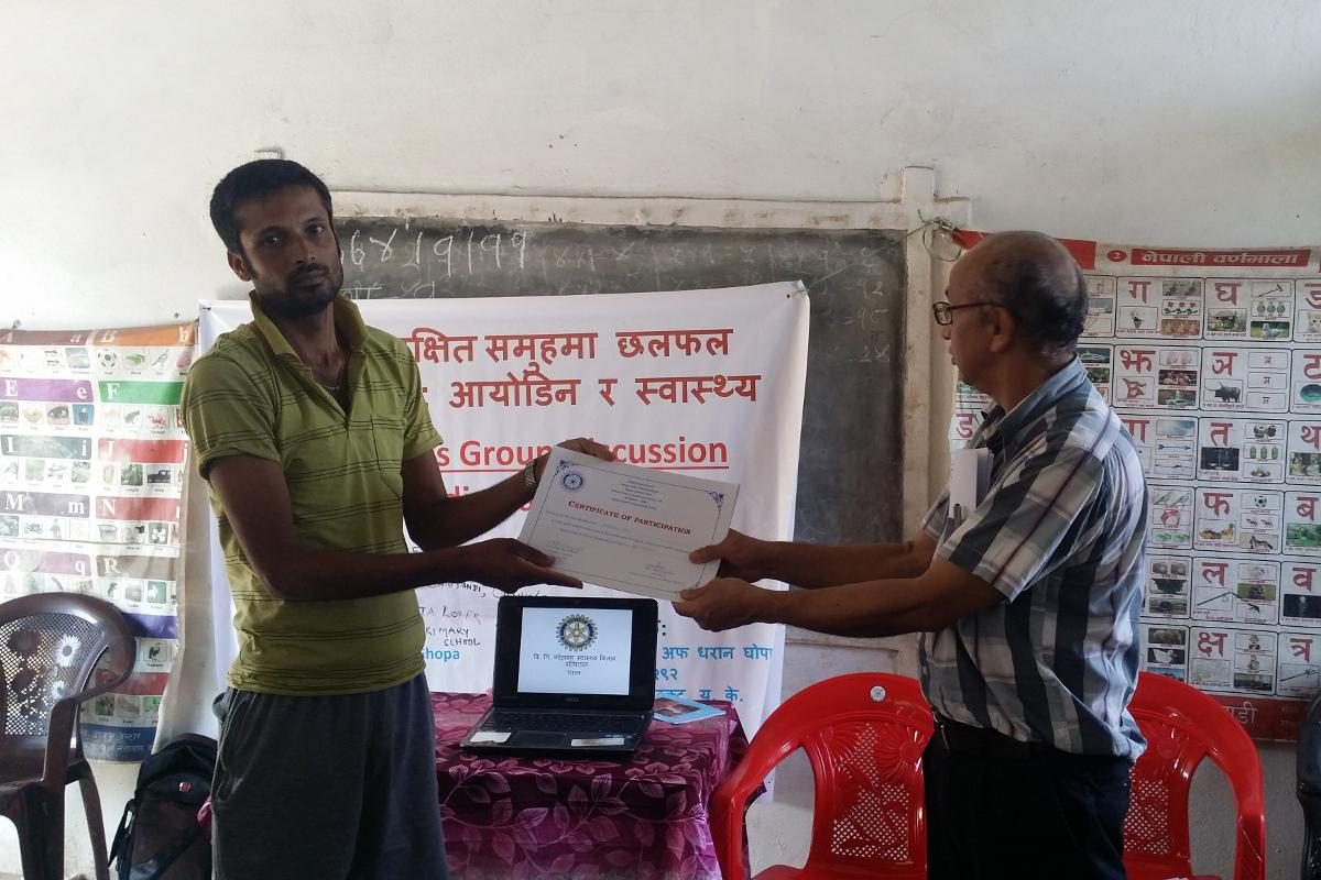 Preventing Iodine Deficiency Disease in Nepal - Distribution of certificates to participants of a training programme on iodine and health at Janata School, Siddipur
