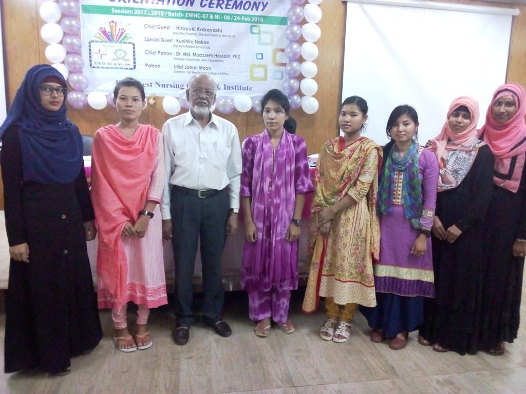 Bangladesh Visit Early 2018 - Starting College