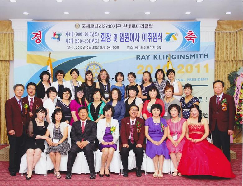 Rotary Links across the world with Matching Grant - Members of the Jecheon Hanbit club