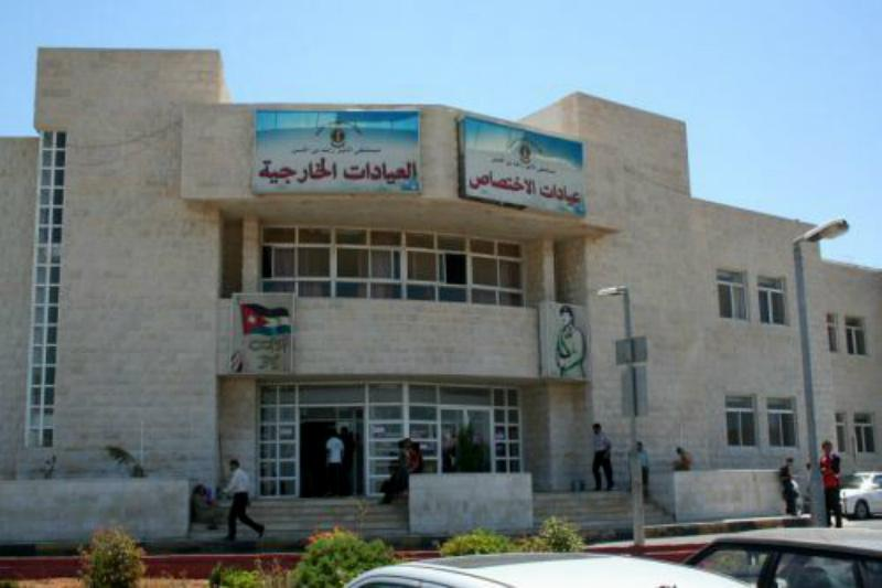 Project to Provide Medical Equipment to the National Tuberculosis Center in Amman - Jordan - in Amman, Jordan