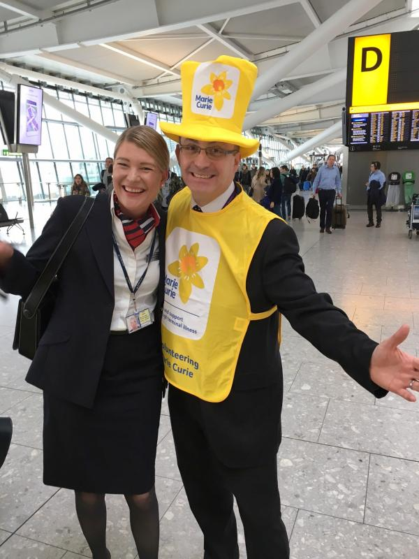 Marie Curie Collection at Heathrow T5 March 2017 - Just like this!