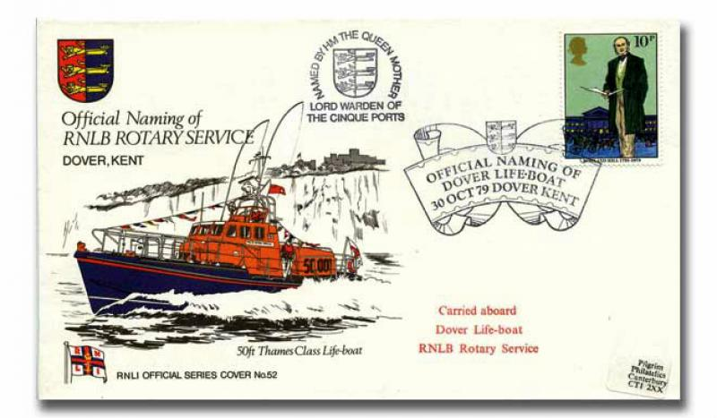 The Rotary Life Boat - Rotary Service - Falmouth & Dover, UK - Official Naming of Lifeboat - Rotary Service