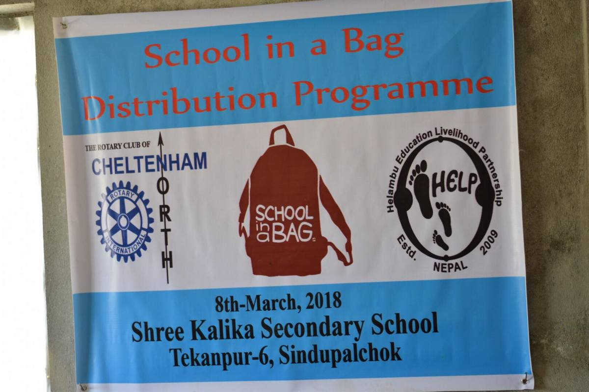 International Support - Rotary School in the Bag (2)