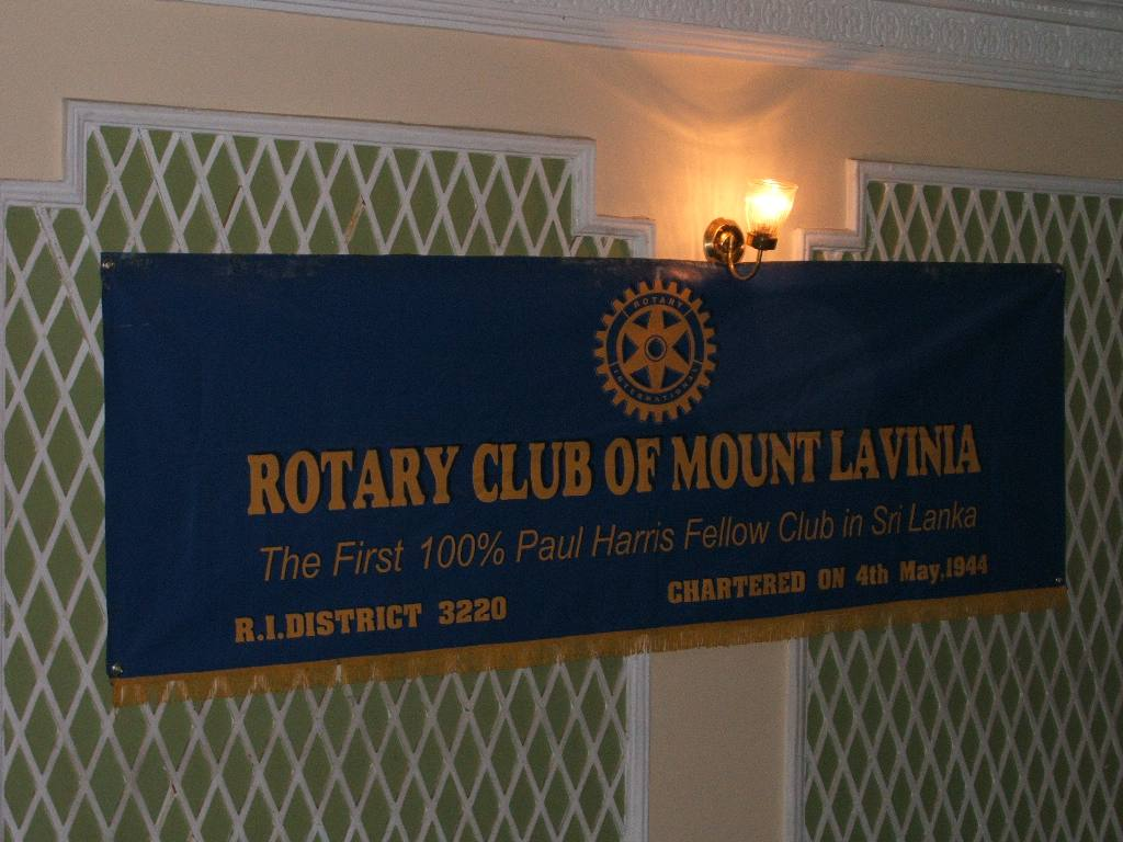 Tsunami Disaster - 1 year on (2006) - Visit to Rotary Club of Mount Lavinia