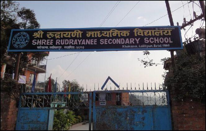 VISIT TO NEPAL - Local Secondary School