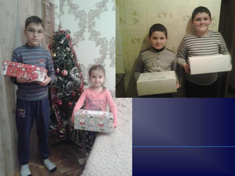 Shoeboxes in Romania, 2016 - sb2016 59