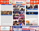 Polio Vaccinations in Amritsar, India - Great Work - Congratulations - Amritsar-CD-3-web