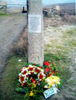 Horwich Charter Night 2008 - Flowers laid at base of pillar with plaque commemorating the 50th Anniversary of Winter Hill 25/2/08